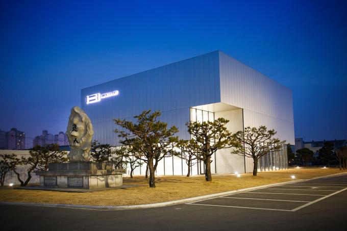 Hwacheon Technology Center in Gwangju